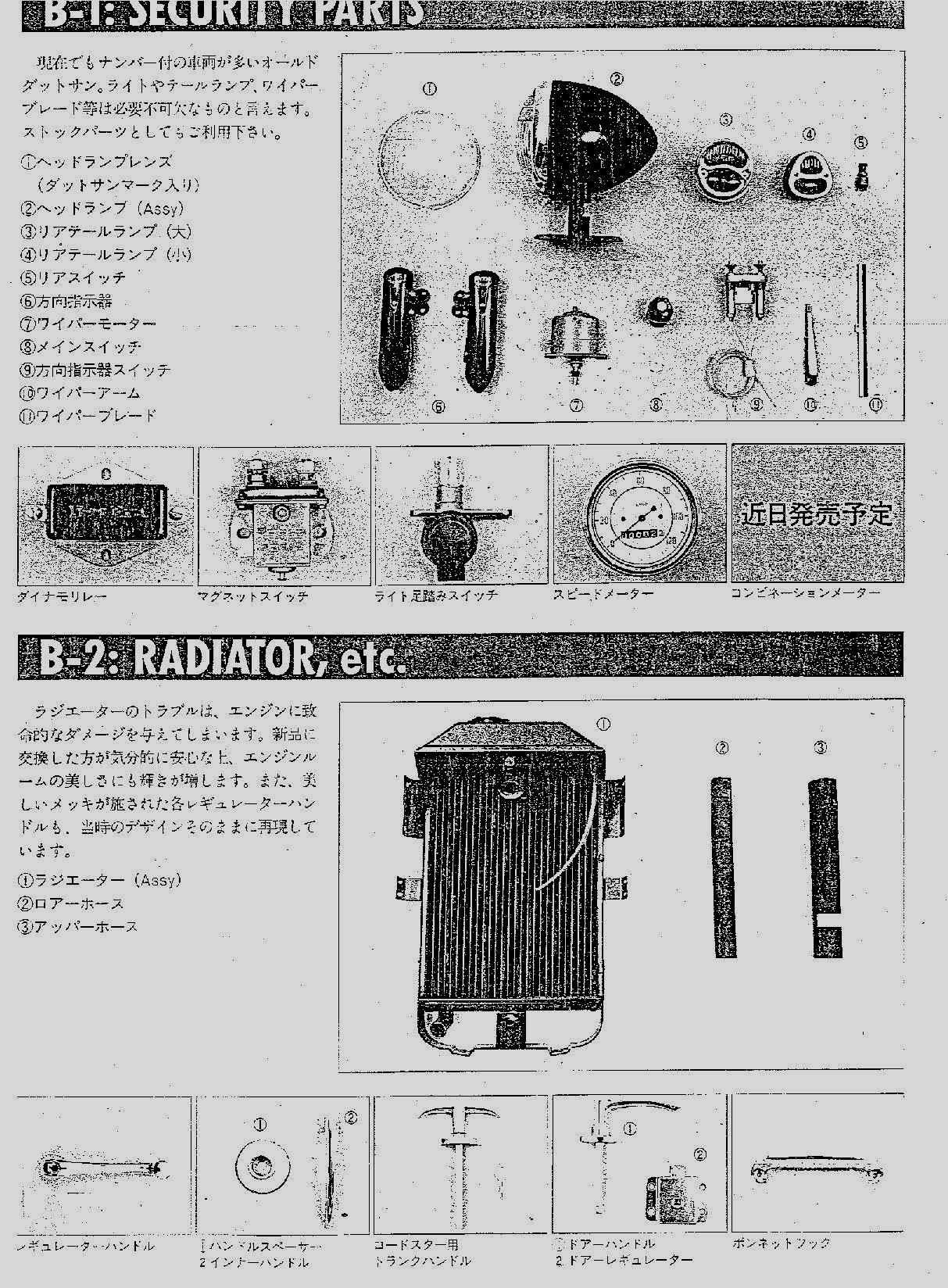 nissan 240z car parts catalog