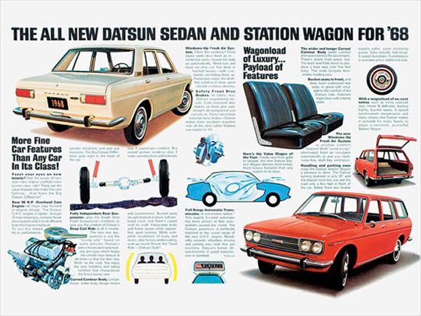 1968 datsun 510 advertisement