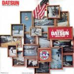 datsun_dealer_directory