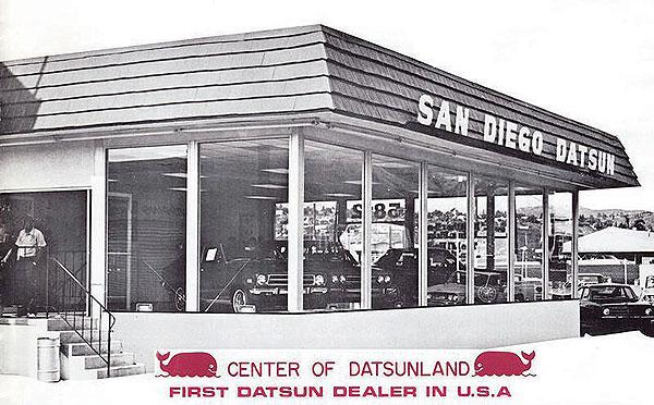 first datsun_dealership