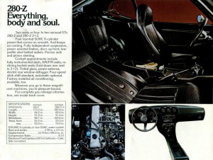1976_datsun_full_line_brochure (3)