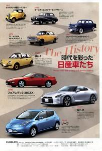 """Nissan """"clublife"""" Newsletter Spring-Summer 2014"""