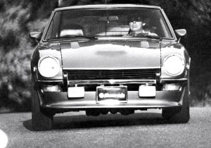 The Scarab legend – The original hybrid Datsun Z.